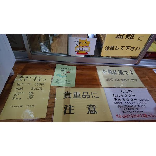 f:id:fuzuki-satuki:20200602163342j:plain