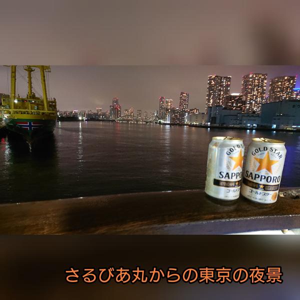 f:id:fuzuki-satuki:20200602170530j:plain