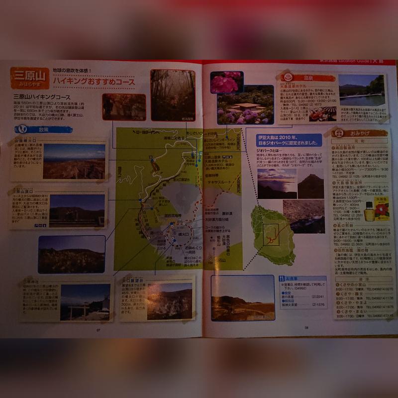 f:id:fuzuki-satuki:20200602170617j:plain