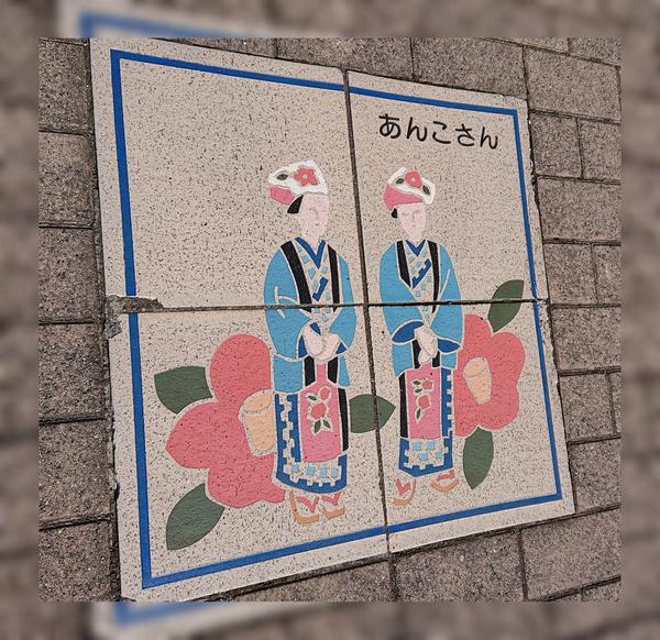 f:id:fuzuki-satuki:20200602170649j:plain