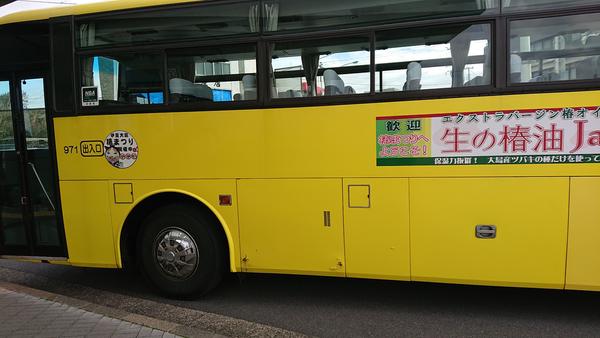 f:id:fuzuki-satuki:20200602170821j:plain