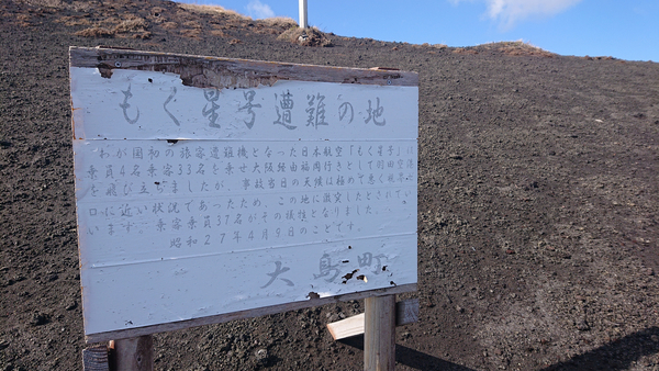 f:id:fuzuki-satuki:20200602170936j:plain