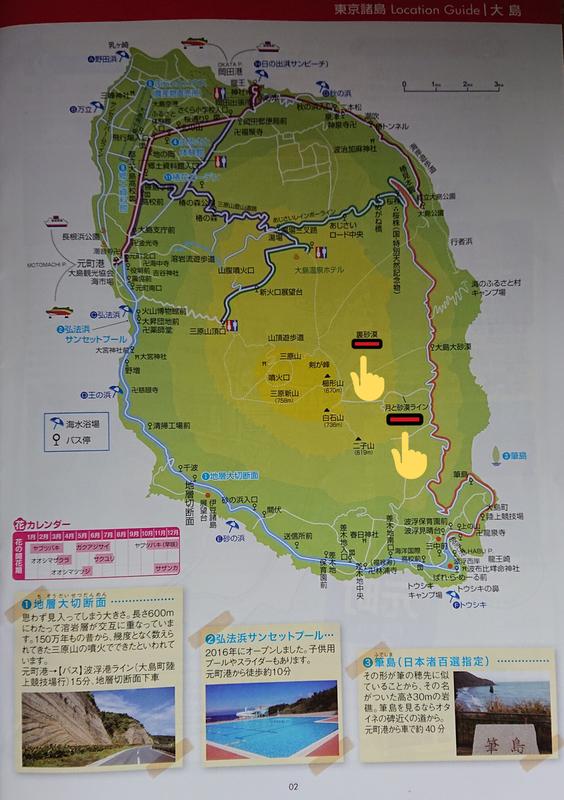f:id:fuzuki-satuki:20200602171205j:plain
