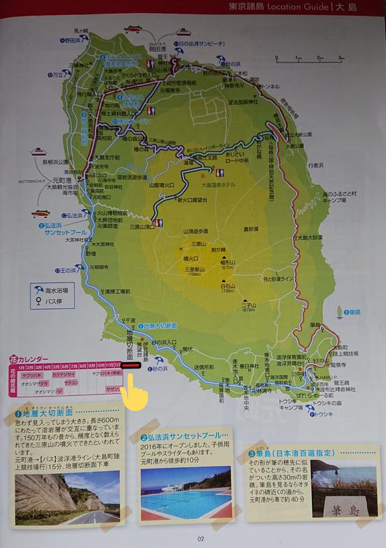 f:id:fuzuki-satuki:20200602171225j:plain