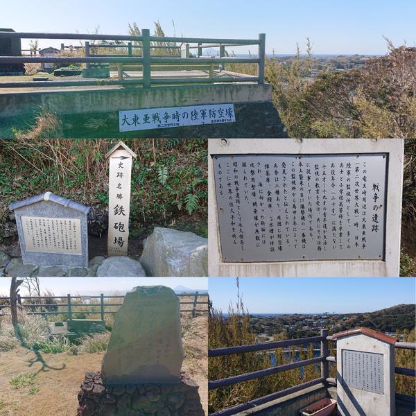 f:id:fuzuki-satuki:20200602171325j:plain