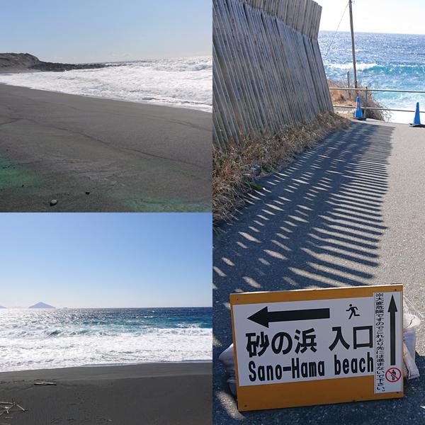 f:id:fuzuki-satuki:20200602171344j:plain