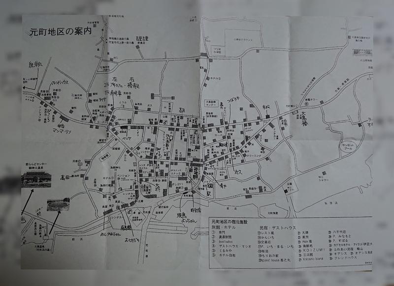 f:id:fuzuki-satuki:20200602230629j:plain