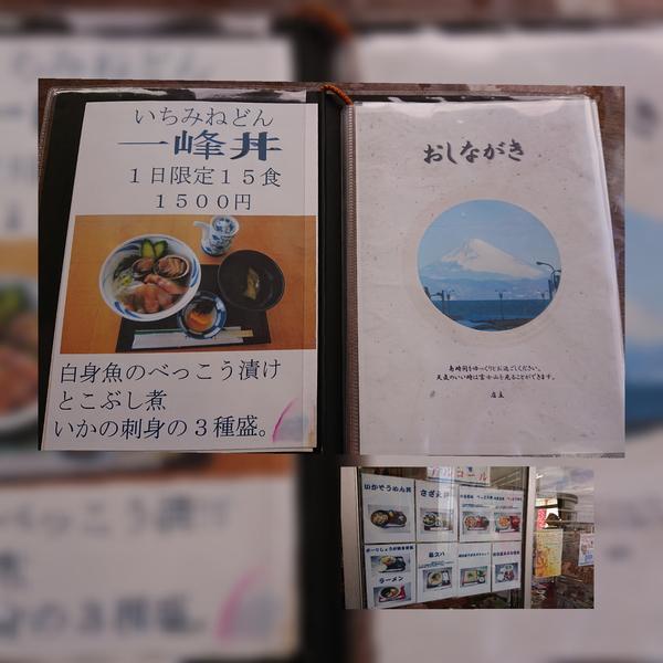 f:id:fuzuki-satuki:20200602230914j:plain