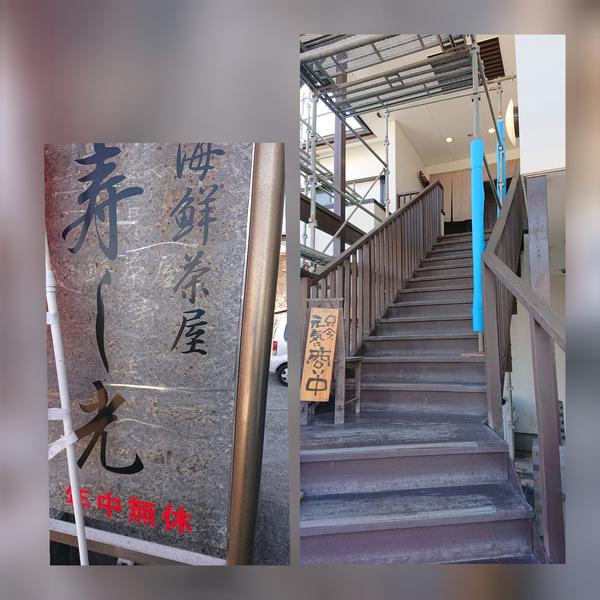 f:id:fuzuki-satuki:20200602231138j:plain