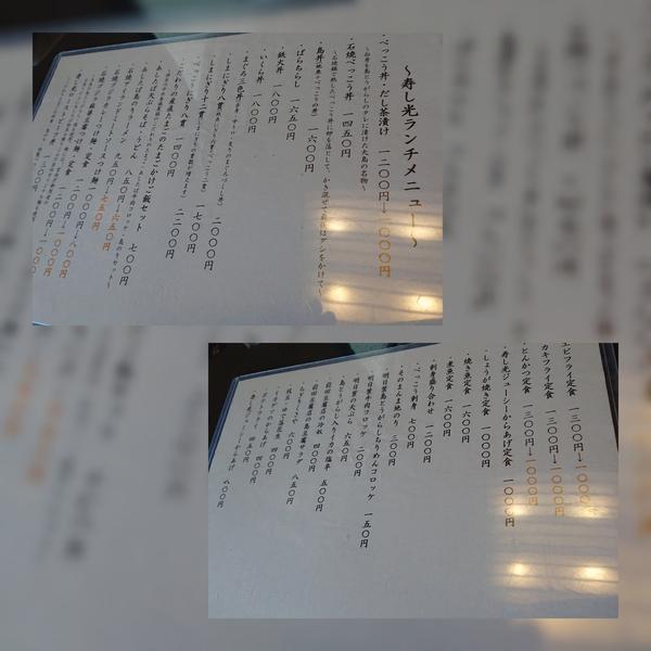 f:id:fuzuki-satuki:20200602231251j:plain