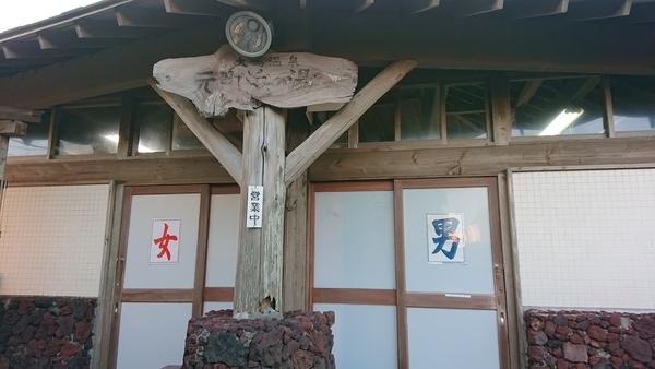 f:id:fuzuki-satuki:20200602233258j:plain