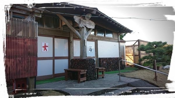 f:id:fuzuki-satuki:20200602235437j:plain