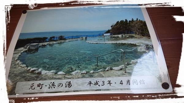 f:id:fuzuki-satuki:20200602235500j:plain