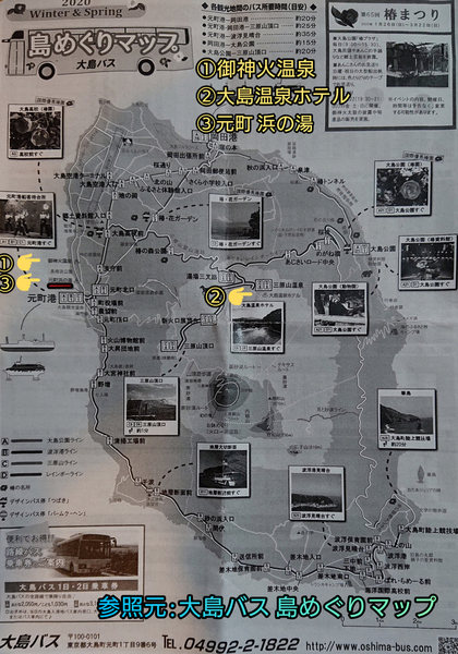 f:id:fuzuki-satuki:20200602235523j:plain
