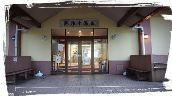 f:id:fuzuki-satuki:20200602235543j:plain