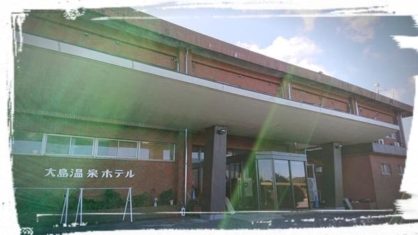 f:id:fuzuki-satuki:20200602235818j:plain