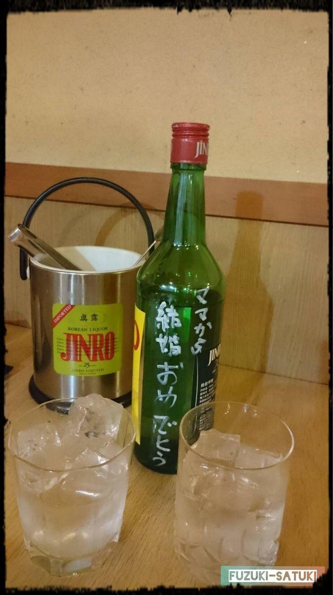f:id:fuzuki-satuki:20200607000607j:plain