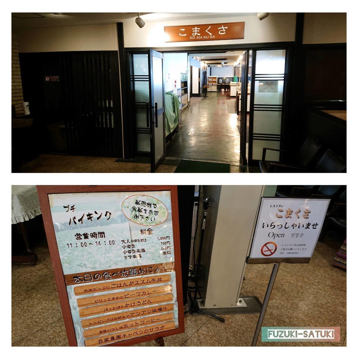 f:id:fuzuki-satuki:20200616010143j:plain