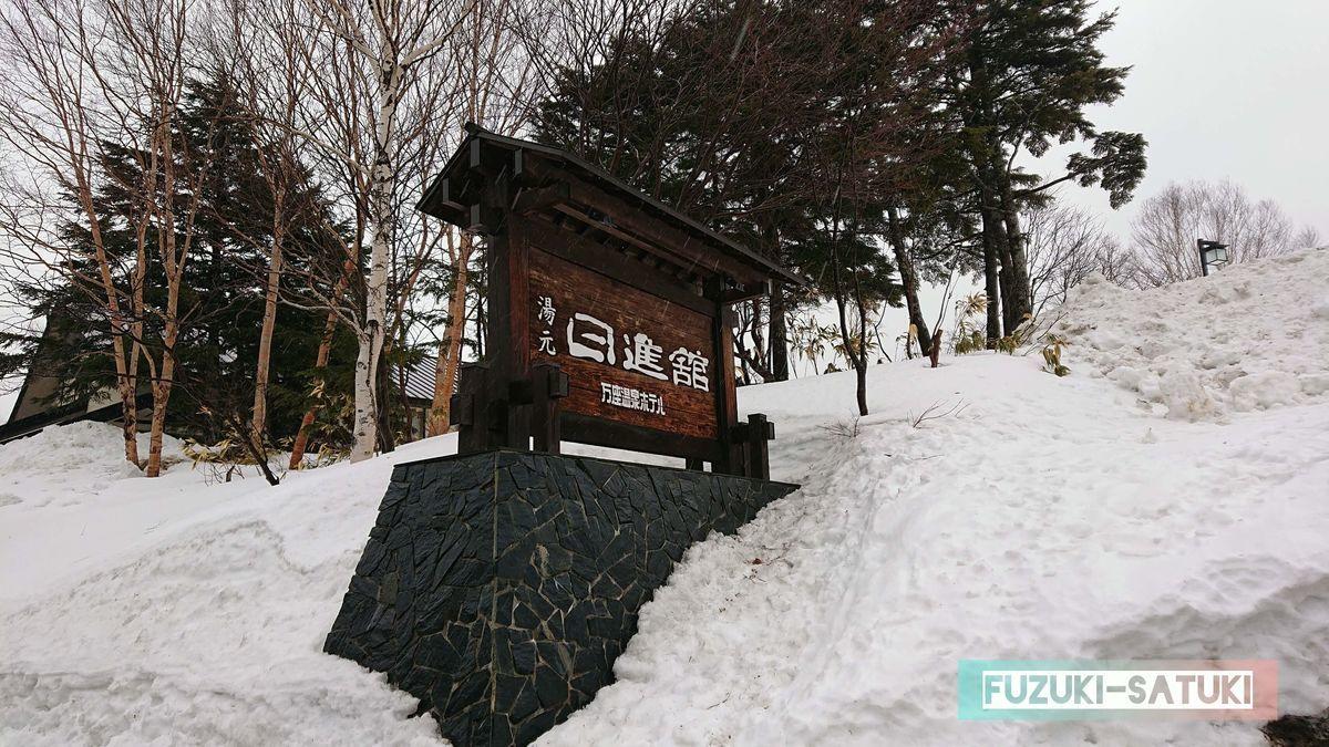 f:id:fuzuki-satuki:20200616010602j:plain