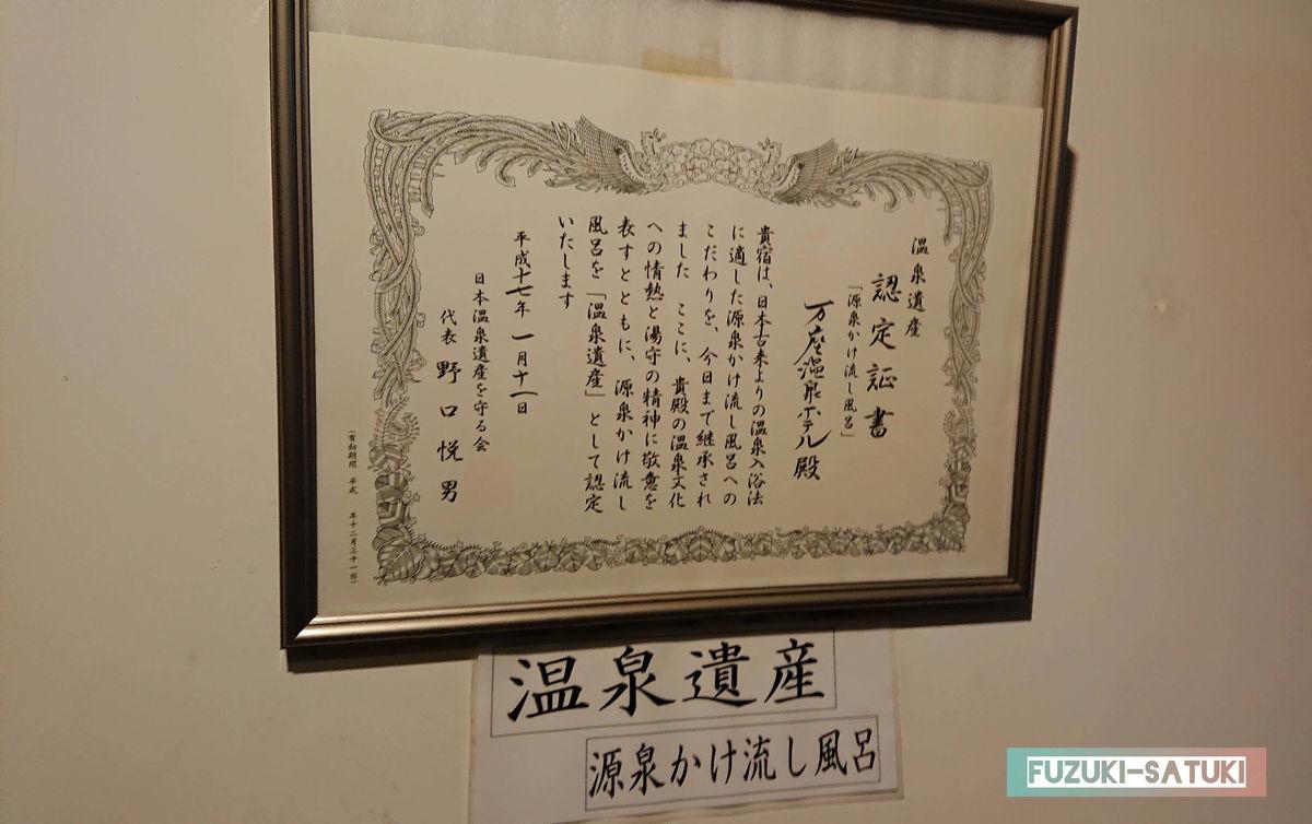 f:id:fuzuki-satuki:20200616025650j:plain