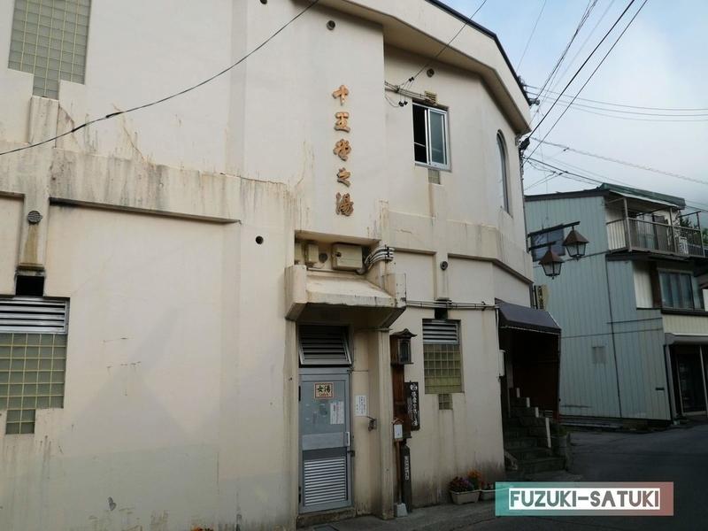 f:id:fuzuki-satuki:20200622023013j:plain