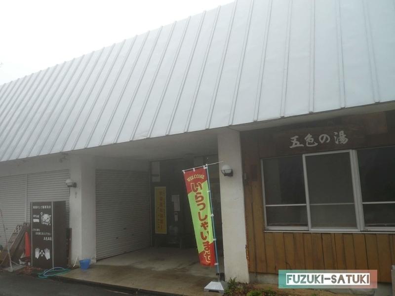 f:id:fuzuki-satuki:20200622023225j:plain