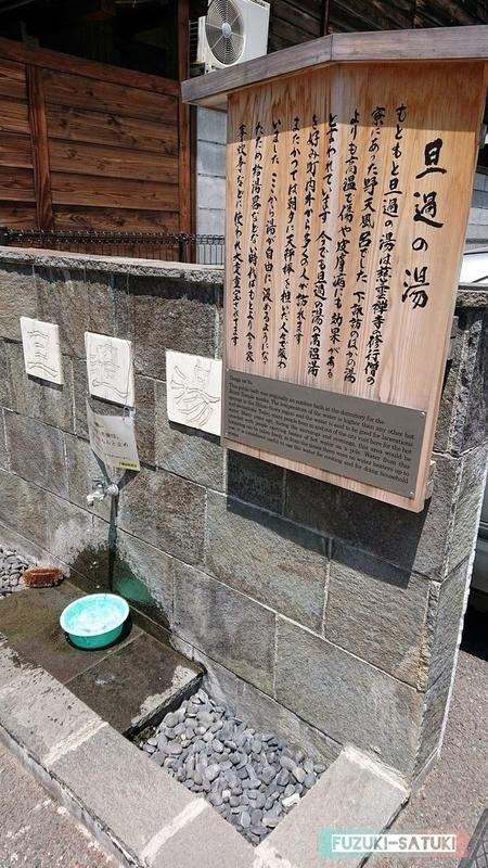 f:id:fuzuki-satuki:20200622023553j:plain