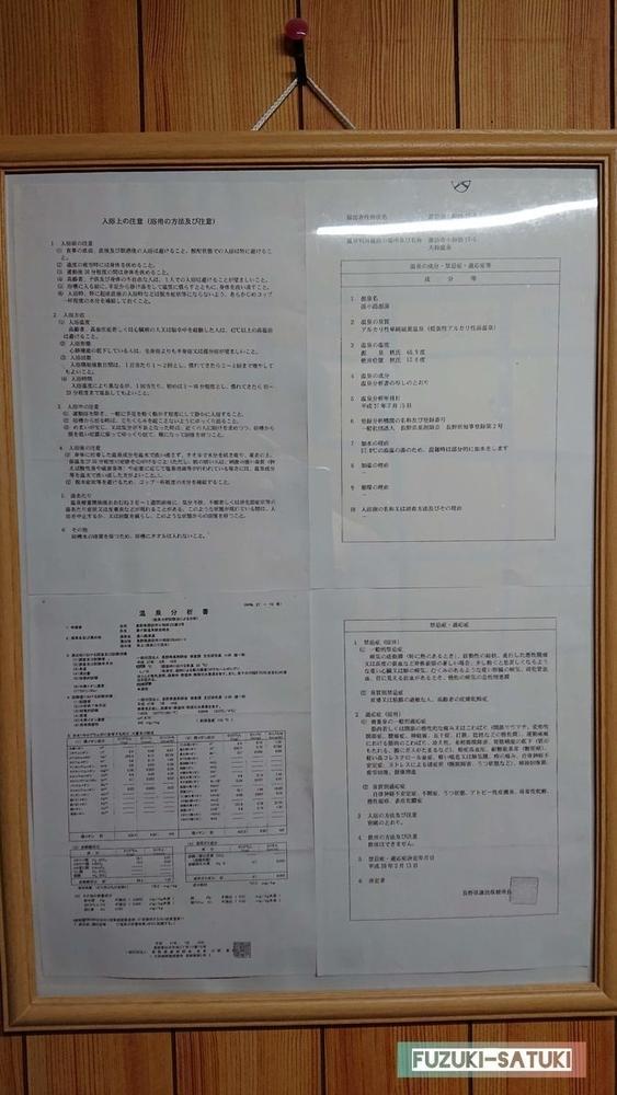 f:id:fuzuki-satuki:20200622023640j:plain