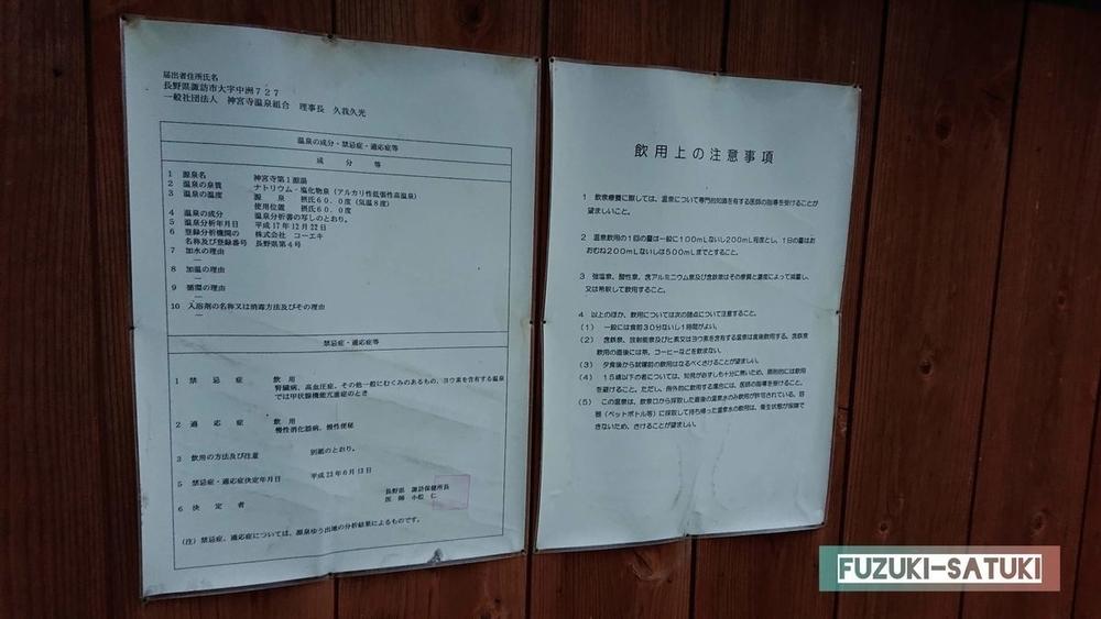 f:id:fuzuki-satuki:20200622023705j:plain