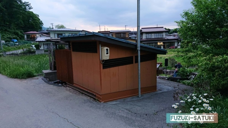 f:id:fuzuki-satuki:20200622023757j:plain