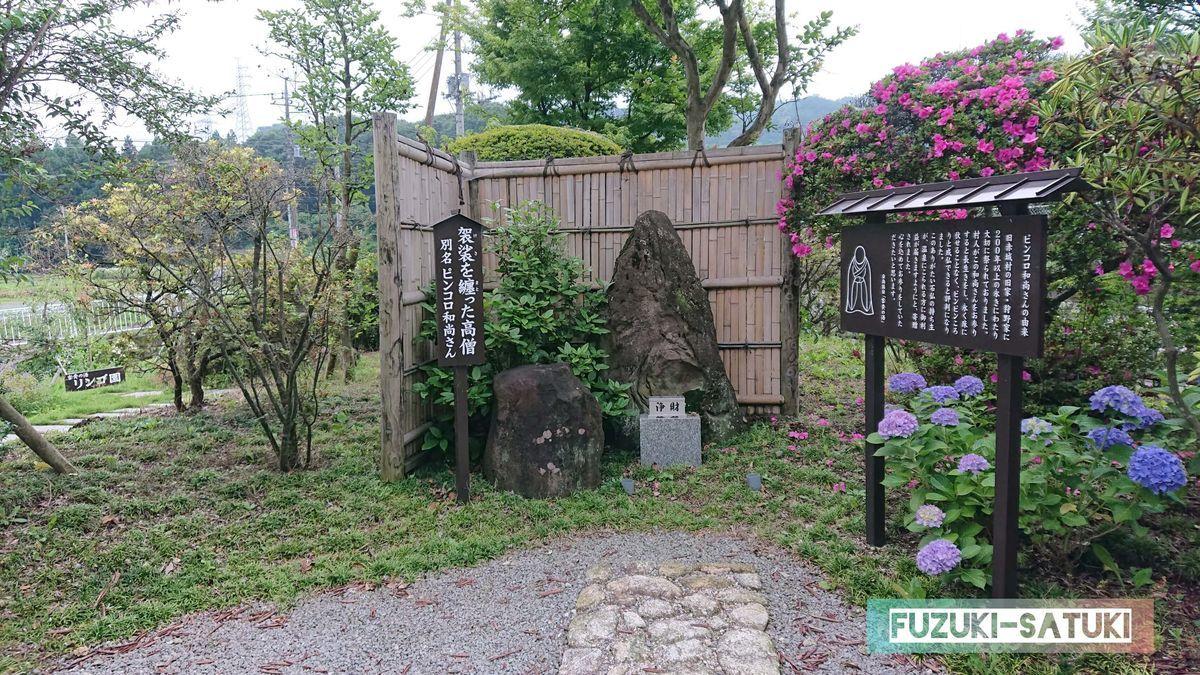 f:id:fuzuki-satuki:20200630000153j:plain