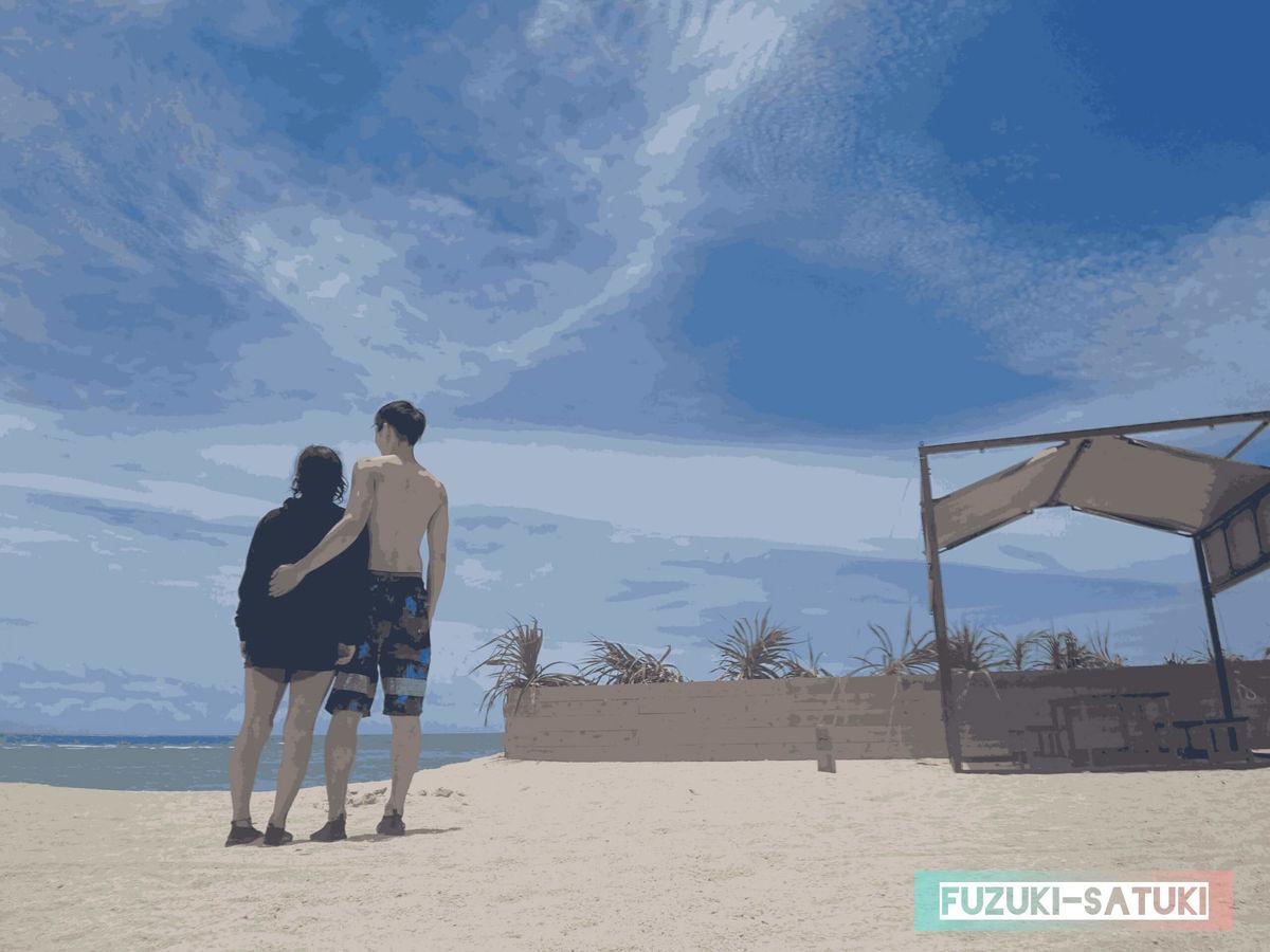 ふづき と さつき 砂浜での写真