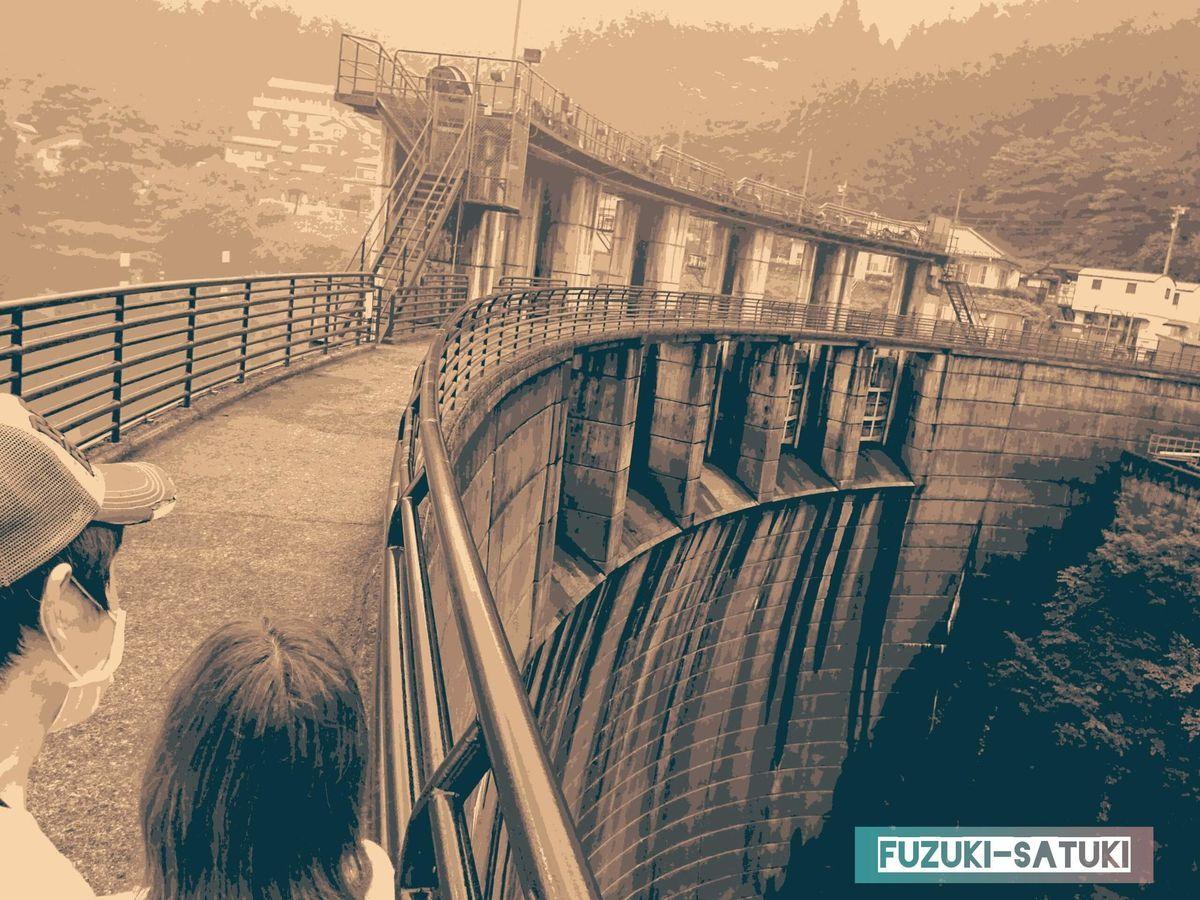 ふづき と さつき 中之条ダムでの写真