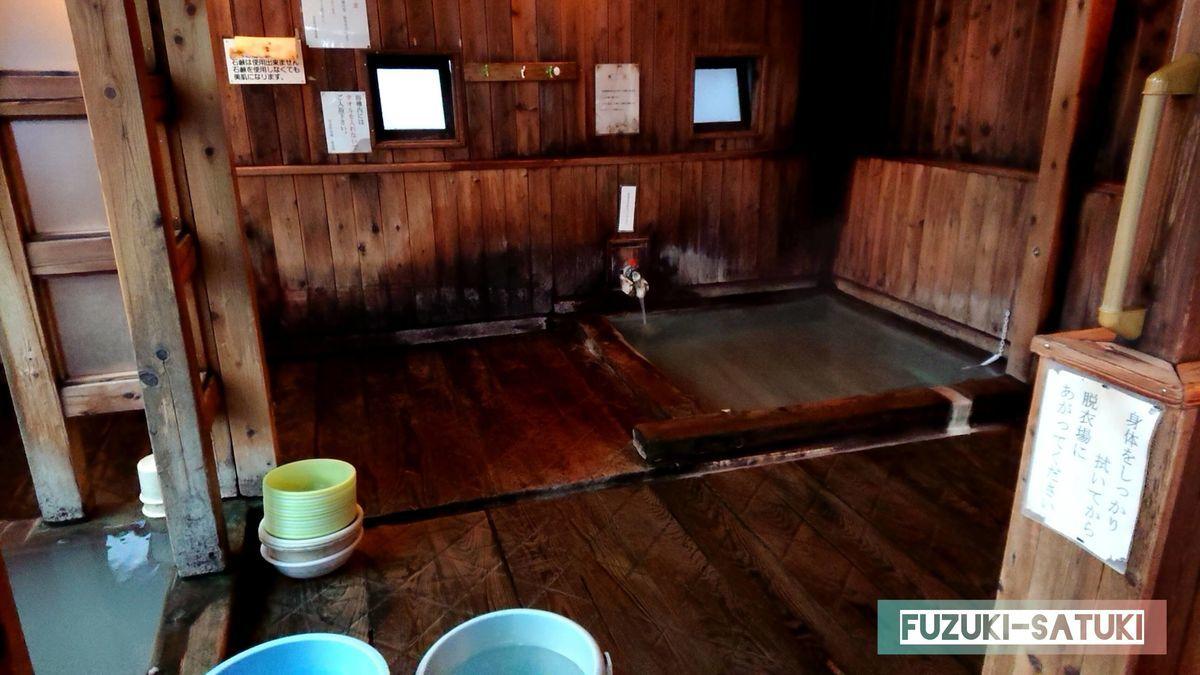 白旗の湯 浴室の写真