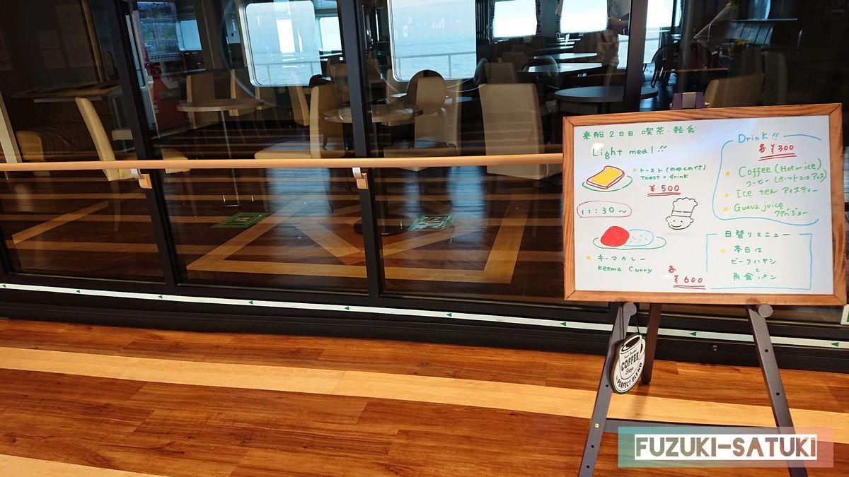 船内レストランにて朝食もあります、の写真