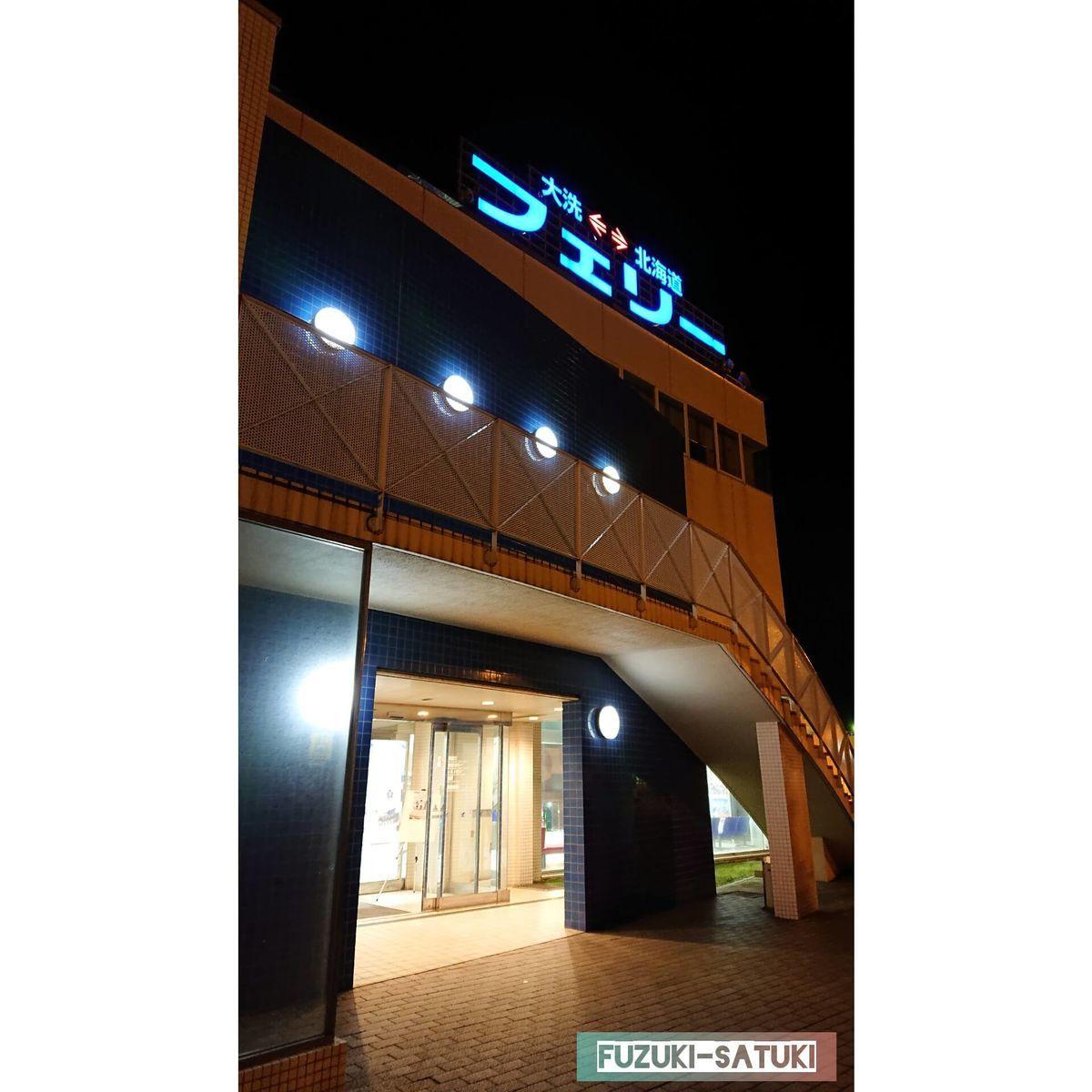 夜の大洗フェリーターミナル外観の写真