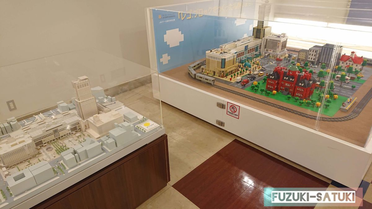 レゴで作った札幌の街並みの写真