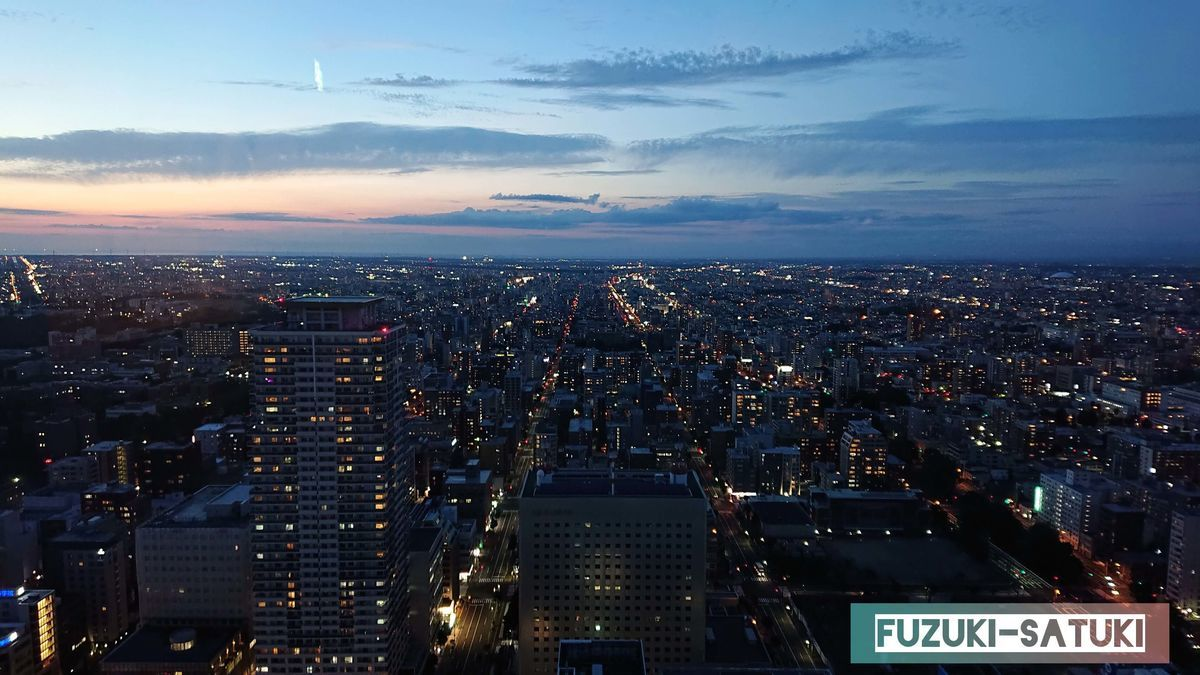 夕闇前の北方向の眺望の写真