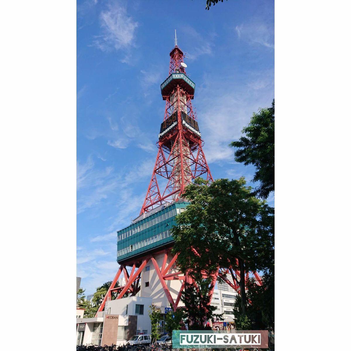 さっぽろテレビ塔の外観の写真