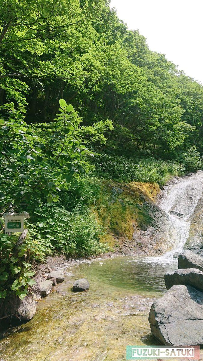 一の滝、入浴ポイント