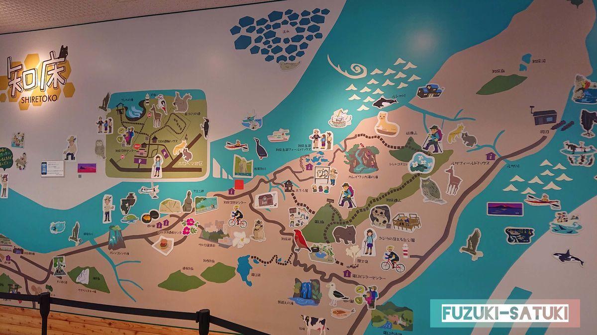 知床自然センターにある、見どころ満載のマップ
