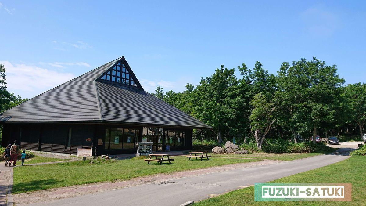 知床自然センター敷地内にある、しれとこ100平方メートル運動ハウス 外観