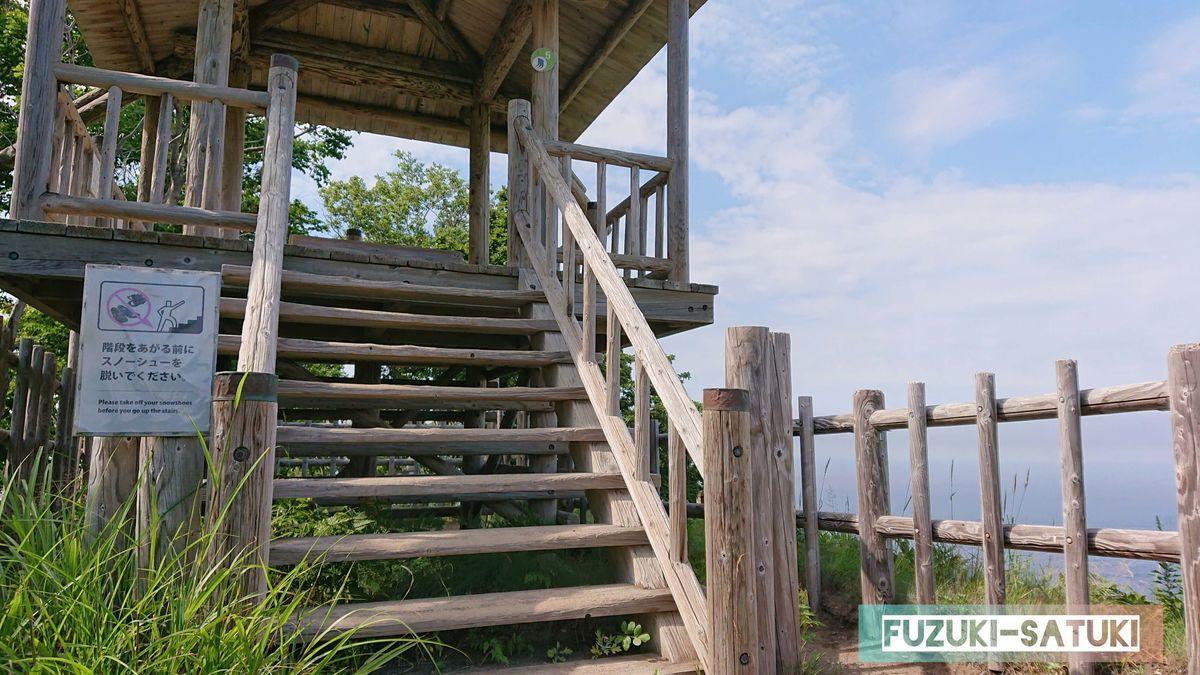 フレペの滝が望める展望台へ登る