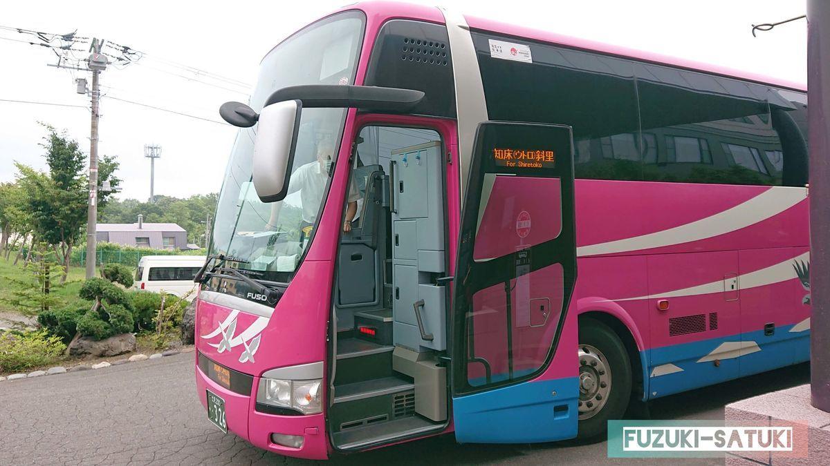 知床(ウトロ)斜里行きのバス