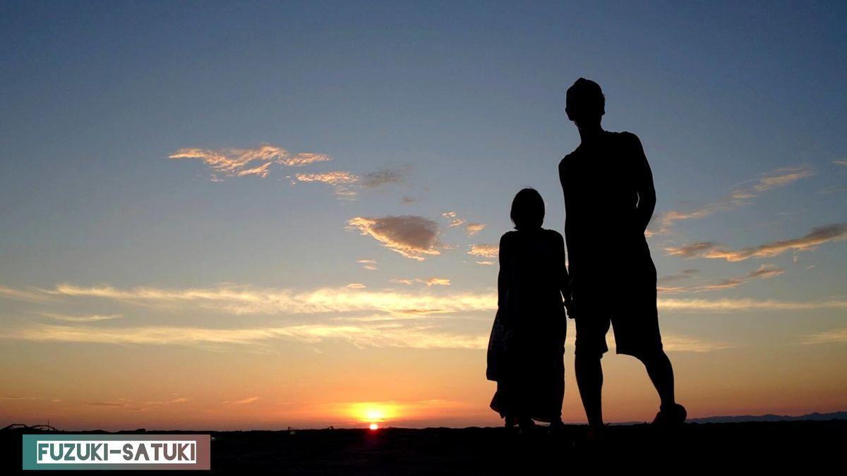 ふづき と さつき 新潟のとある海岸線にて 夕日と共に