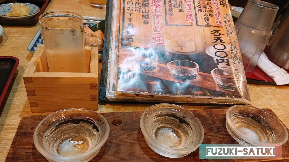 新潟みやげ三昧(越乃寒梅、八海山本醸造、久保田をおちょこで飲み比べ)