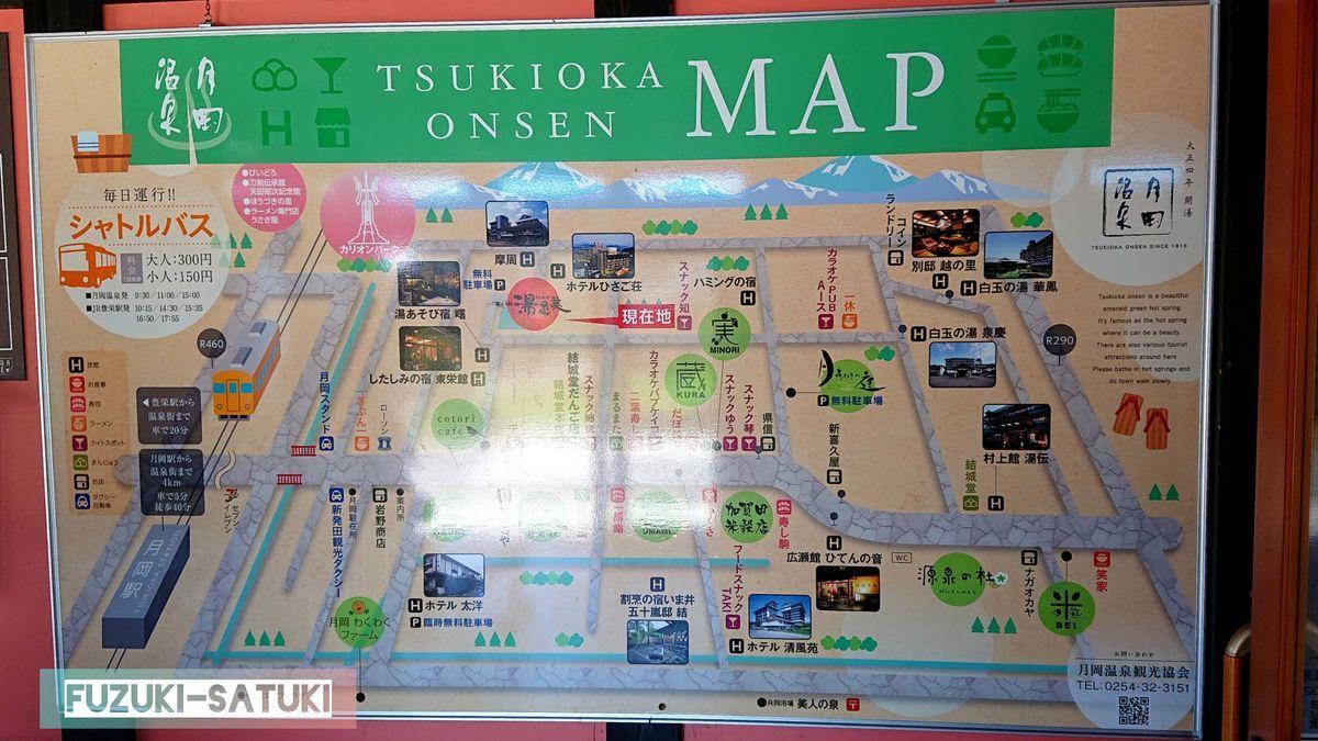 月岡温泉の地図 現在地は足湯を示している