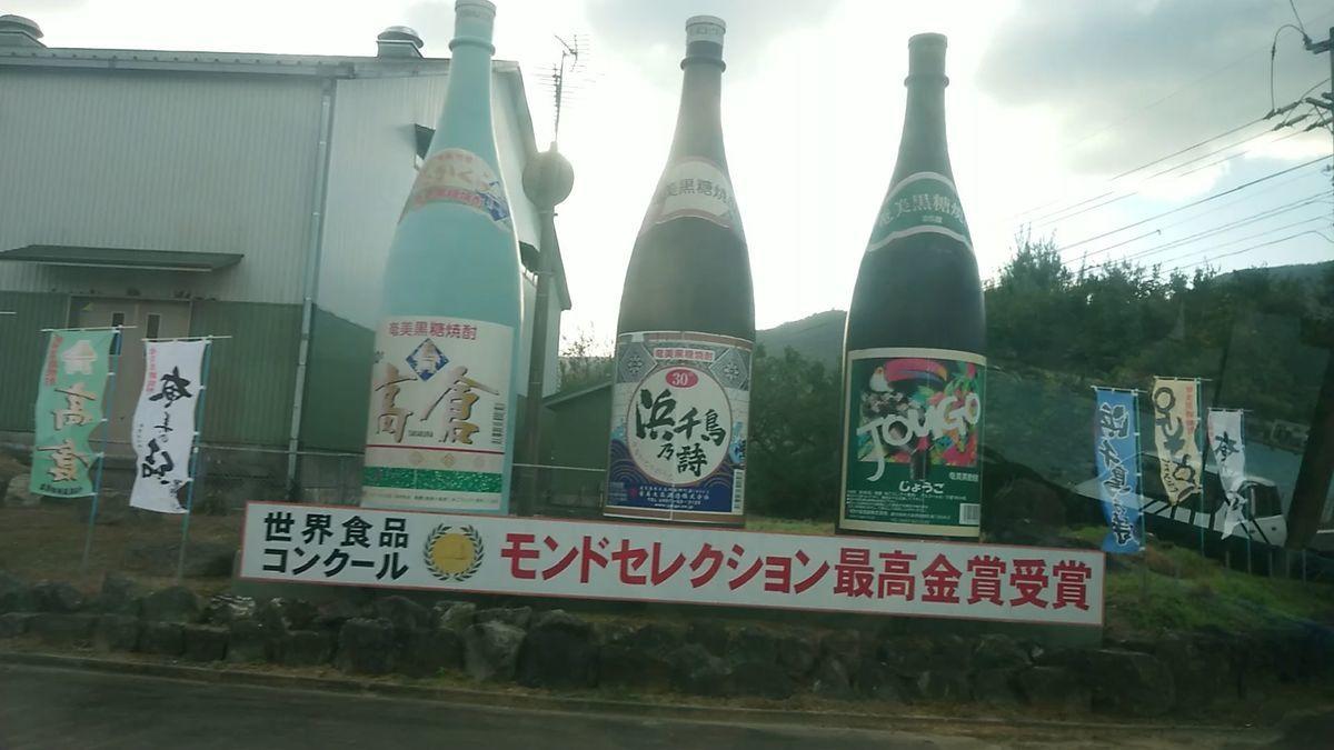 f:id:fuzuki-satuki:20201213200335j:plain