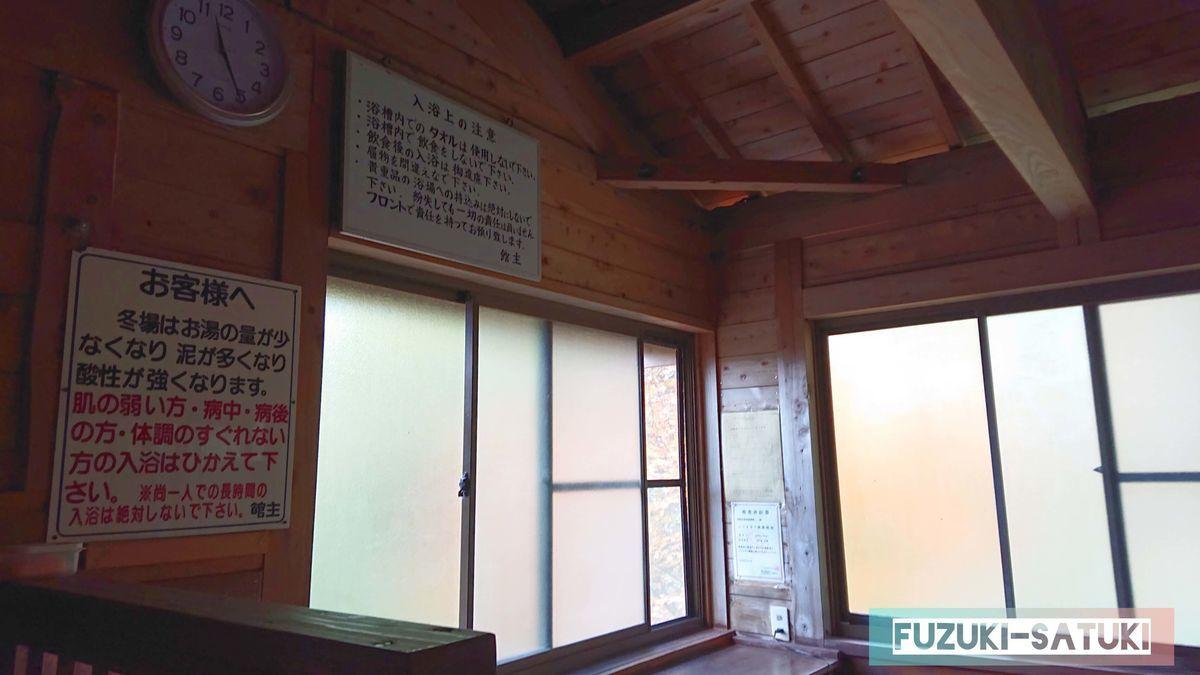竹の湯 脱衣所①入浴上の注意が書かれている