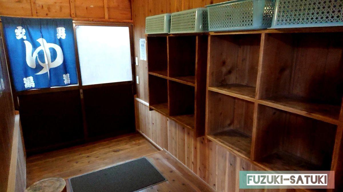 湯之谷温泉 男湯 脱衣所内の様子 木造の木枠ロッカーと籠が置いてある